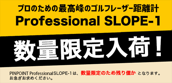 PINPOINT Professional SLOPE-1